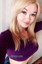 Alina, 167530, Rzhev, Russia, Russian women, Age: 25, Sports, University, Administrator, , Christian (Orthodox)
